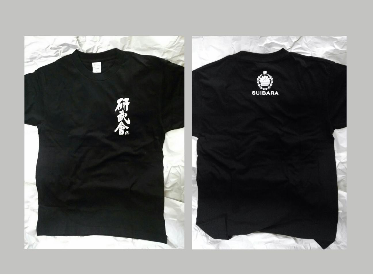 研武會Tシャツ