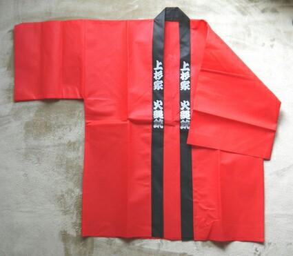 不織布 袢纏プリント