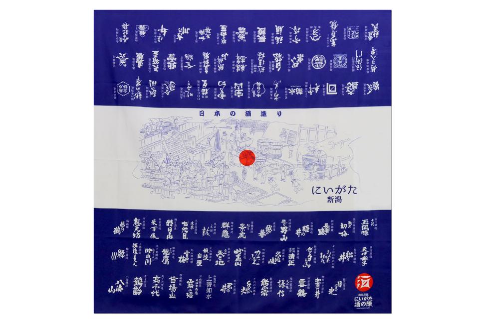 平成29年 酒の陣風呂敷(70×70cm)