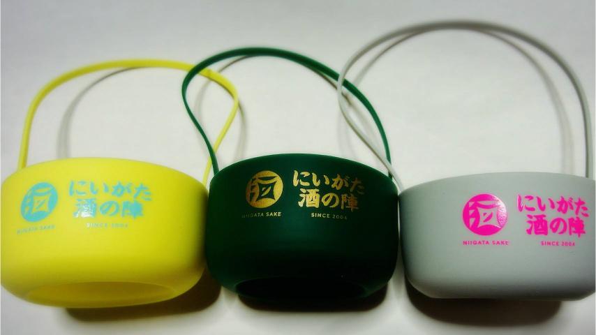 お猪口ストラップ2019